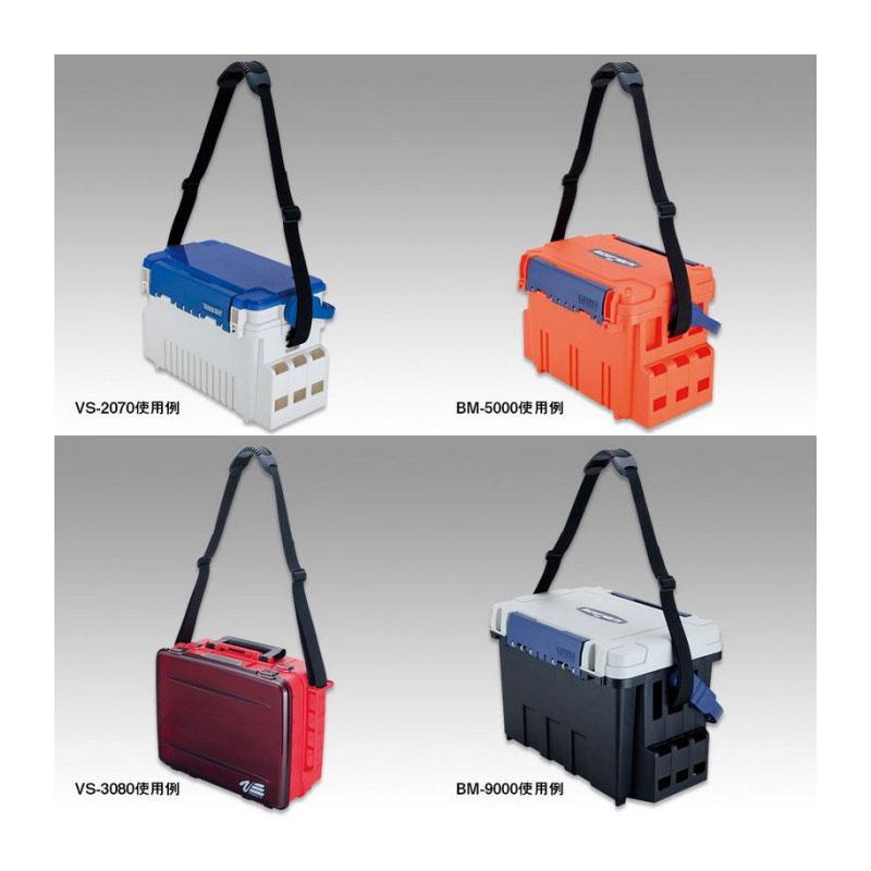MEIHO Hard Belt BM-200-1