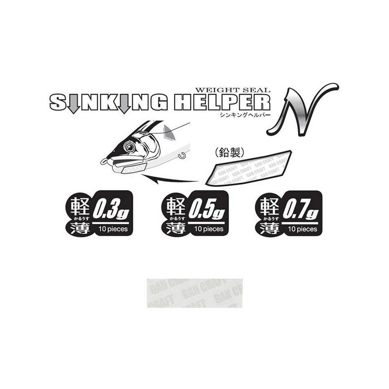 Gan Craft Sinking Helper - Strisce piombo adesivo 0,3 g.-1