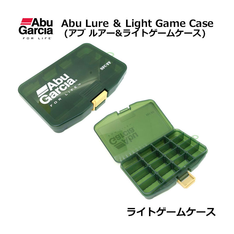 Abu Garcia Meiho Versus SFC-FF Light Game Case-1