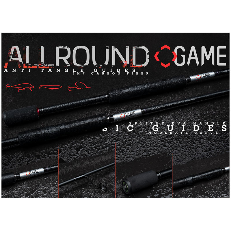 Game All Round Rods 7S-M 3-12 gr.-1