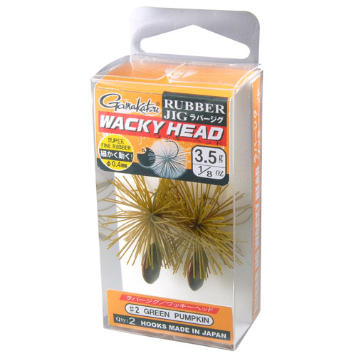 Gamakatsu rubber Jig Waky Head Green Pumpkin