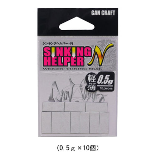 Gan Craft Sinking Helper - Strisce piombo adesivo 0,5 g.