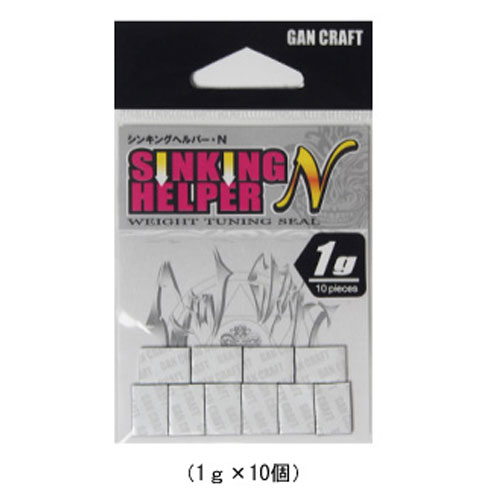 Gan Craft Sinking Helper - Strisce piombo adesivo 1 g.