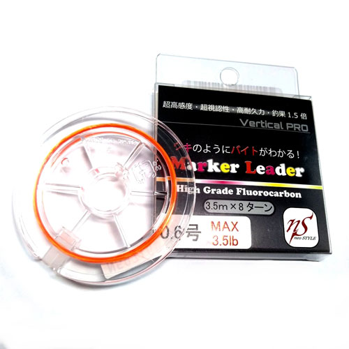 Neo Style Marker Leader Fluorocarbon Max 6 Lb