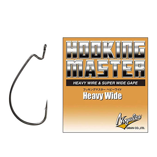 Nogales Hooking Master Heavy Wide #1/0