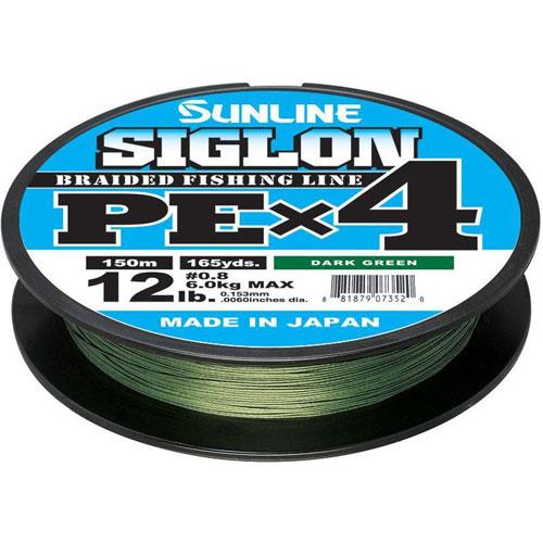 Sunline Siglon PE X4 Dark Green - PE #0.6 (10 Lb) 150 metri