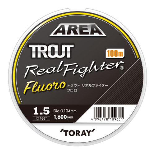 Toray Area Trout Real Fighter Fluoro 2 Lb