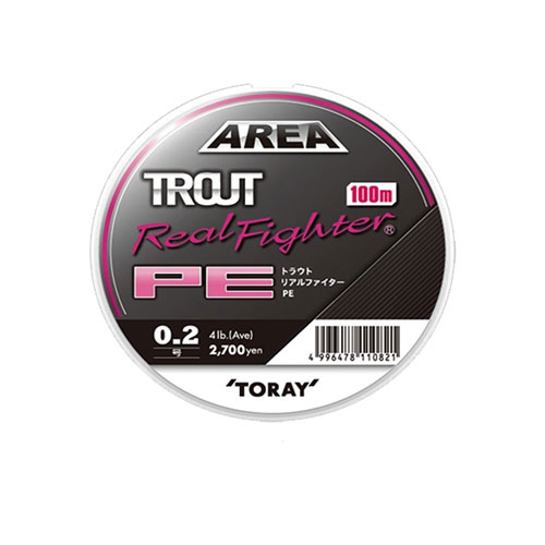 Toray Area Trout Real Fighter PE#0.2  4 lb