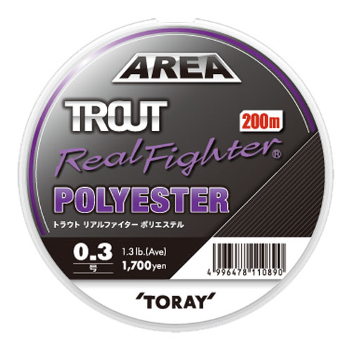 Toray Area Trout Real Fighter Polyester 2,2 Lb