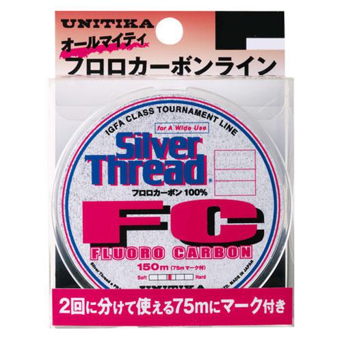 Unitika Silver Thread FC Fluorocarbon 3 Lb - 150 m