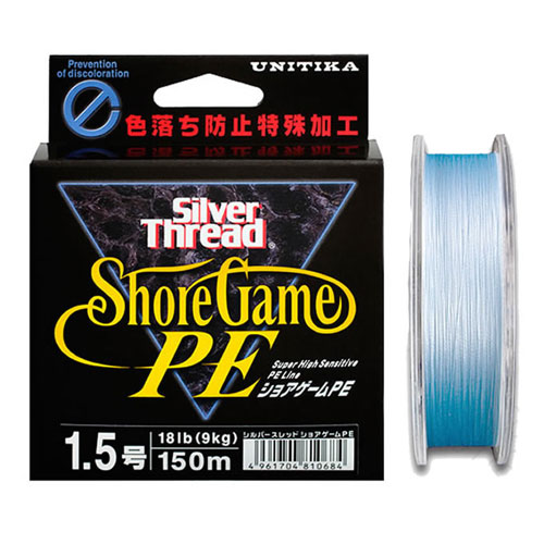 Unitika Silver Thread Shore Game PE 1.2 - 16 Lb - 300 m