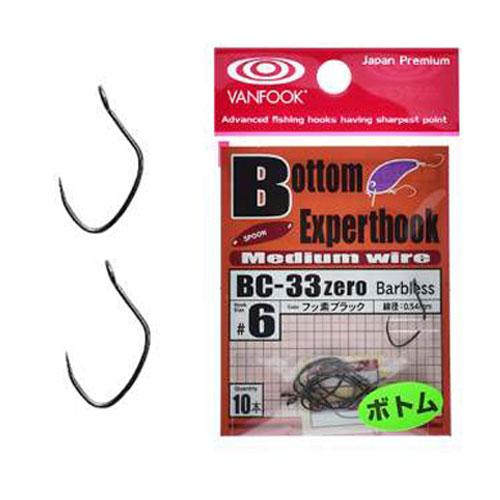 Vanfook BC-33 Zero Bottom Expert Hook Medium Wire #8