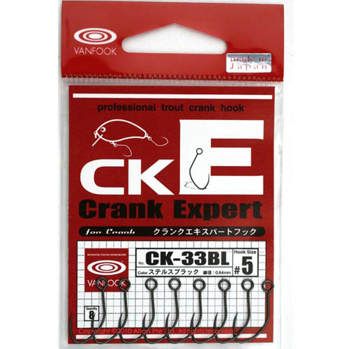 Vanfook CK-33BL Crank  Expert Hook #5