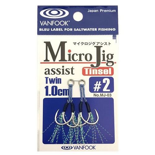 Vanfook Micro Jig Assist Tinsel Twin 1 cm Size #1