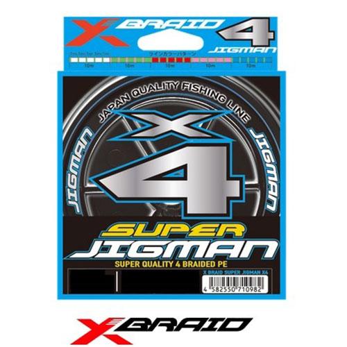 X Braid X4 Super Jigman PE#1.2 - 20 Lb - 200 m