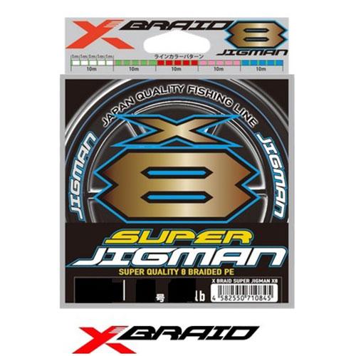 X Braid X8 Super Jigman PE#2 - 35 Lb - 300 m